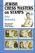 Jewish Chess Masters on Stamps