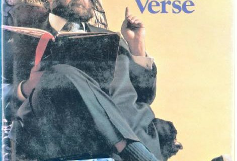It Could Be Verse cover