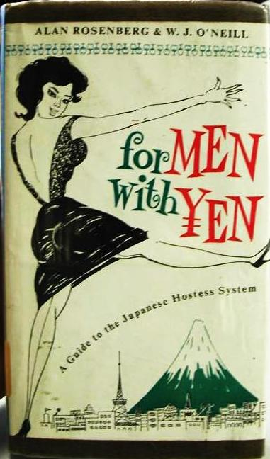 For-Men-with-Yen