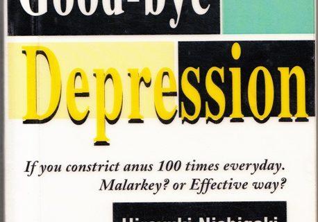 Good-bye depression cover