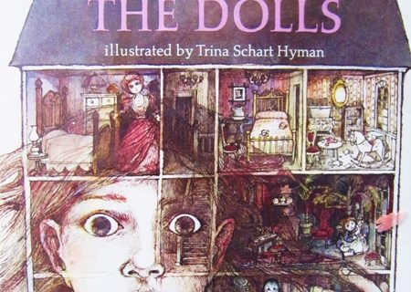 Among the Dolls cover