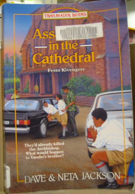 ass_cathedral