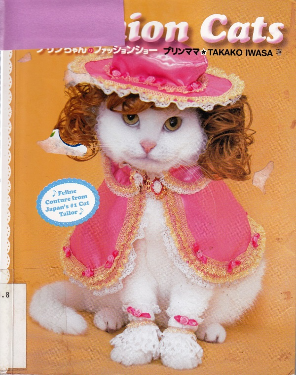 Fashion Cats cover