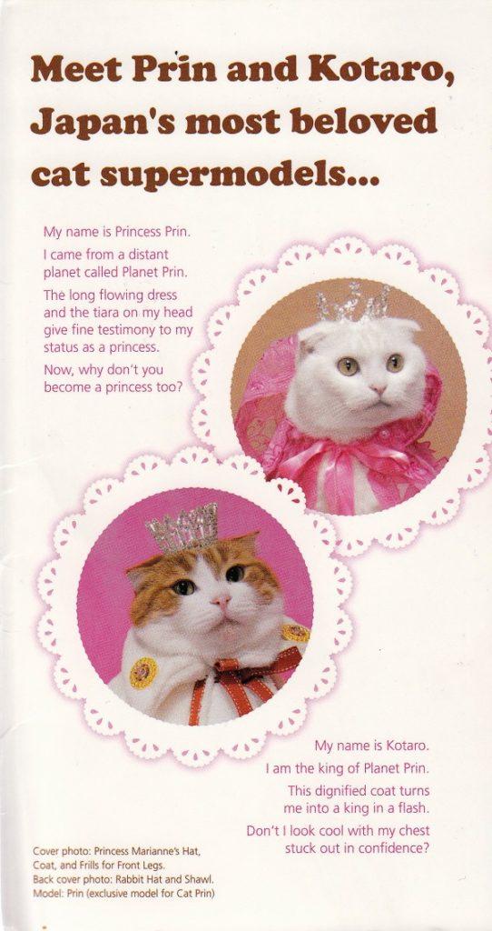 Japanese cat supermodels