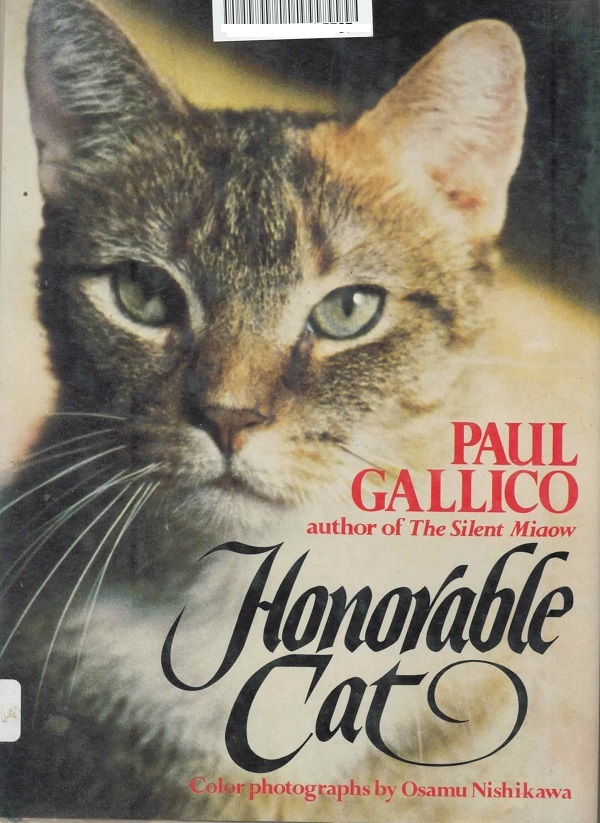 Honorable Cat cover
