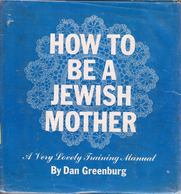 How to be a Jewish Mother cover