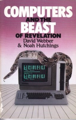 computers and the beast cover
