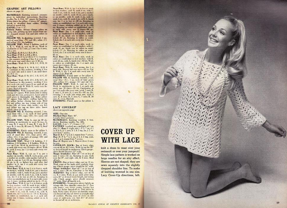 pattern for lace cover-up