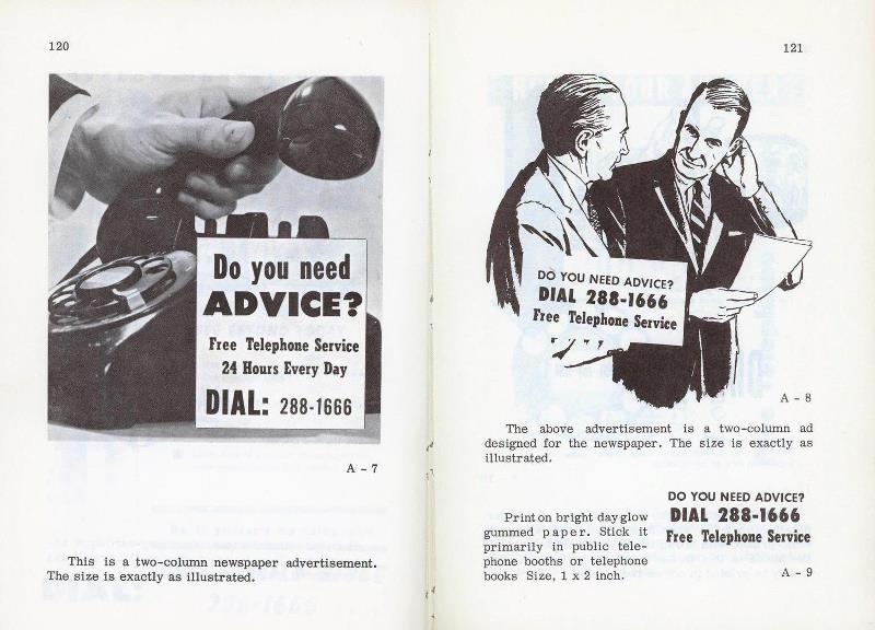 self help phone sales