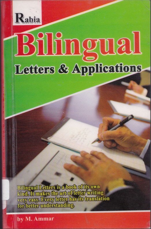 Bilingual Letters and Applications cover