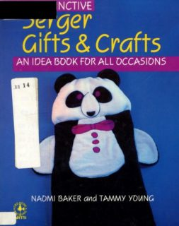serger gifts cover
