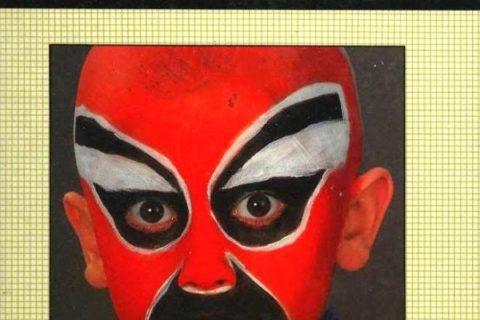 Make-Up Art cover