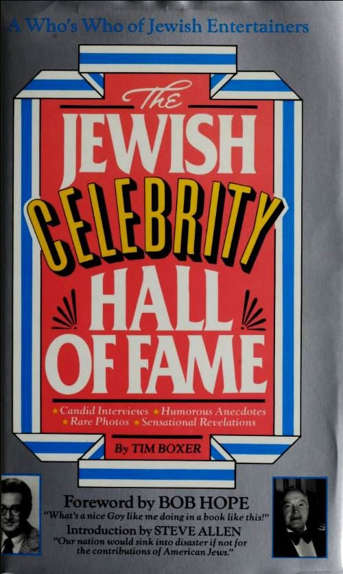 Jewish Celebrity Hall of Fame cover